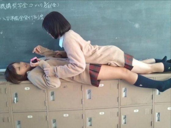 【JKおふざけエロ画像】近ごろの女子高生は自らオナニーのオカズになりたいのか!?おふざけエロ画像が抜けるwww その6